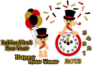 Baby's New Year- 2012